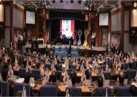 مجمع عمومی و ارکان