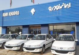 نامه رئیس انجمن ملی به مدیرعامل شرکت ایران خودرو