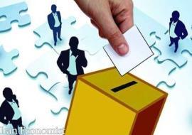 لغو فراخوان شرکت در انتخابات انجمن حمایت ازحقوق مصرف کنندگان شهرستان کرج