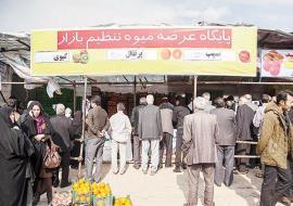 پای مردم نهاد ها به «تنظیم بازار» باز شد